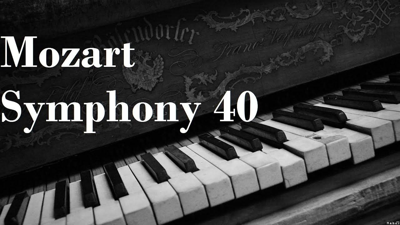 В.А.Моцарт симфония №40  (краткое описание)